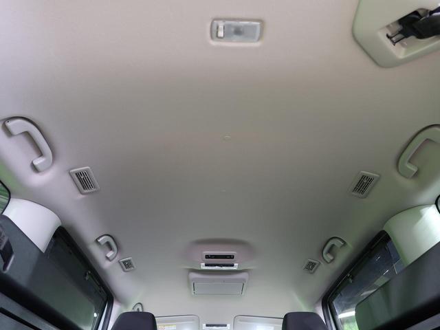 ハイウェイスターG セーフティパックB 純正9型ナビ 全方位カメラ フリップダウンモニター インテリジェントルームミラー プロパイロット 両側パワースライドドア LEDヘッド エマージェンシーブレーキ クリアランスソナー(44枚目)