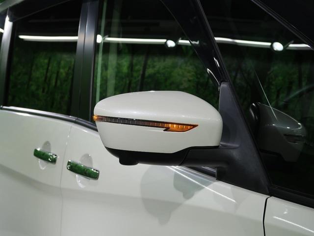 ハイウェイスターG セーフティパックB 純正9型ナビ 全方位カメラ フリップダウンモニター インテリジェントルームミラー プロパイロット 両側パワースライドドア LEDヘッド エマージェンシーブレーキ クリアランスソナー(48枚目)