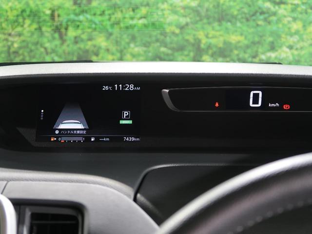 ハイウェイスターG セーフティパックB 純正9型ナビ 全方位カメラ フリップダウンモニター インテリジェントルームミラー プロパイロット 両側パワースライドドア LEDヘッド エマージェンシーブレーキ クリアランスソナー(49枚目)