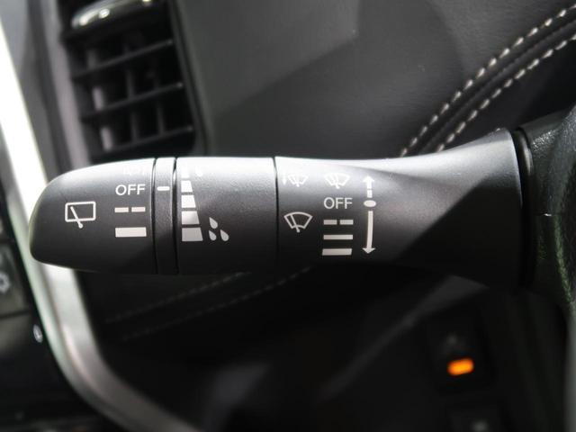 ハイウェイスターG セーフティパックB 純正9型ナビ 全方位カメラ フリップダウンモニター インテリジェントルームミラー プロパイロット 両側パワースライドドア LEDヘッド エマージェンシーブレーキ クリアランスソナー(53枚目)