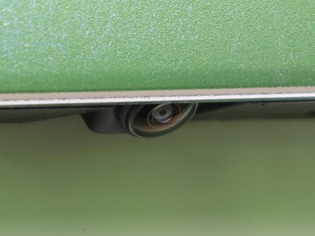 ハイウェイスターG セーフティパックB 純正9型ナビ 全方位カメラ フリップダウンモニター インテリジェントルームミラー プロパイロット 両側パワースライドドア LEDヘッド エマージェンシーブレーキ クリアランスソナー(59枚目)