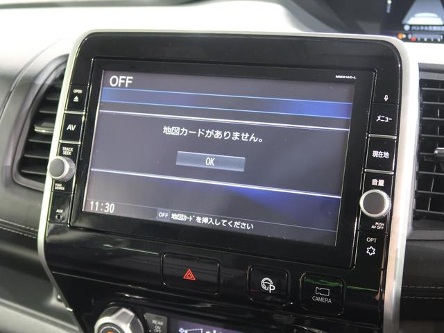 ハイウェイスターG セーフティパックB 純正9型ナビ 全方位カメラ フリップダウンモニター インテリジェントルームミラー プロパイロット 両側パワースライドドア LEDヘッド エマージェンシーブレーキ クリアランスソナー(60枚目)