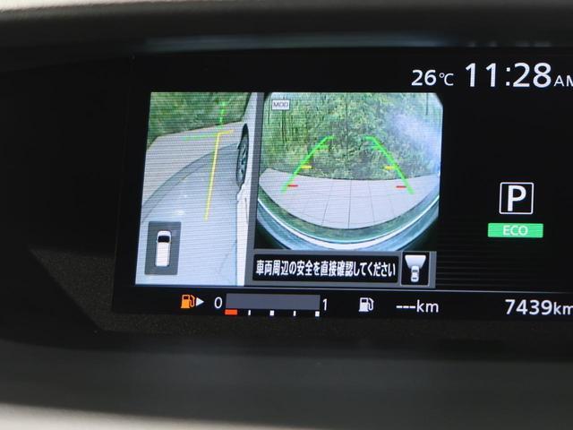 ハイウェイスターG セーフティパックB 純正9型ナビ 全方位カメラ フリップダウンモニター インテリジェントルームミラー プロパイロット 両側パワースライドドア LEDヘッド エマージェンシーブレーキ クリアランスソナー(62枚目)
