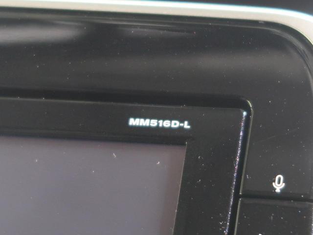 ハイウェイスターG セーフティパックB 純正9型ナビ 全方位カメラ フリップダウンモニター インテリジェントルームミラー プロパイロット 両側パワースライドドア LEDヘッド エマージェンシーブレーキ クリアランスソナー(63枚目)