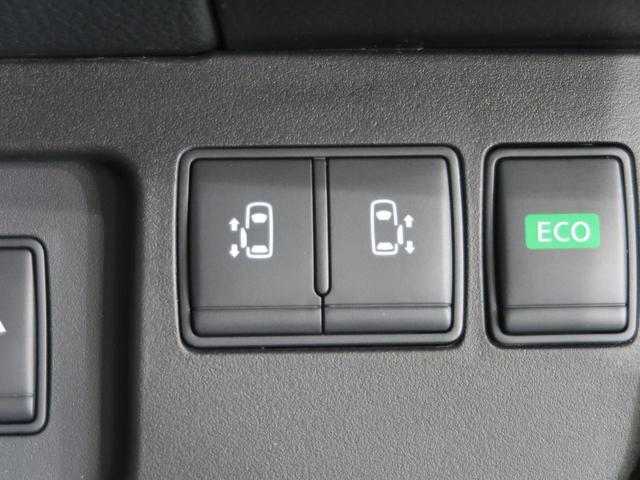 ハイウェイスター Vセレ+セーフティII SHV 純正8型ナビ アラウンドビューモニター NISMOエアロ NISMO17インチアルミホイール 両側電動スライドドア 衝突軽減ブレーキシステム 車線逸脱防止システム クルーズコントロール(13枚目)