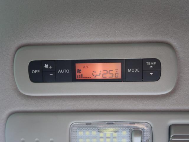 ハイウェイスター Vセレ+セーフティII SHV 純正8型ナビ アラウンドビューモニター NISMOエアロ NISMO17インチアルミホイール 両側電動スライドドア 衝突軽減ブレーキシステム 車線逸脱防止システム クルーズコントロール(15枚目)