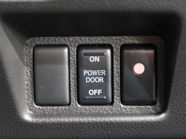 ハイウェイスター Vセレ+セーフティII SHV 純正8型ナビ アラウンドビューモニター NISMOエアロ NISMO17インチアルミホイール 両側電動スライドドア 衝突軽減ブレーキシステム 車線逸脱防止システム クルーズコントロール(40枚目)