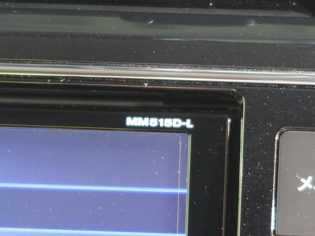 ハイウェイスター Vセレ+セーフティII SHV 純正8型ナビ アラウンドビューモニター NISMOエアロ NISMO17インチアルミホイール 両側電動スライドドア 衝突軽減ブレーキシステム 車線逸脱防止システム クルーズコントロール(49枚目)