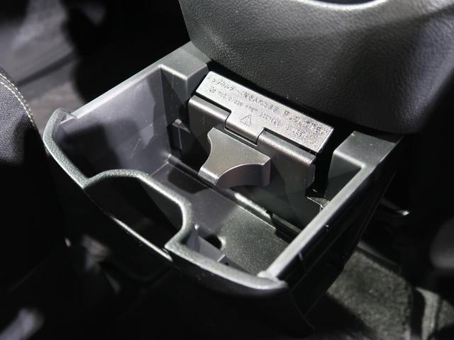 ハイウェイスター Vセレ+セーフティII SHV 純正8型ナビ アラウンドビューモニター NISMOエアロ NISMO17インチアルミホイール 両側電動スライドドア 衝突軽減ブレーキシステム 車線逸脱防止システム クルーズコントロール(54枚目)