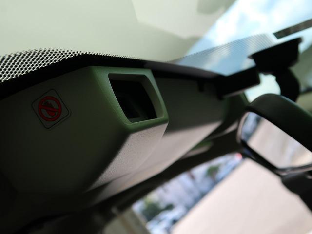 1.6i-Lアイサイト 社外オーディオ レーダークルーズ アイドリングストップ 衝突軽減装置 パドルシフト AVH オートライト USB充電(10枚目)