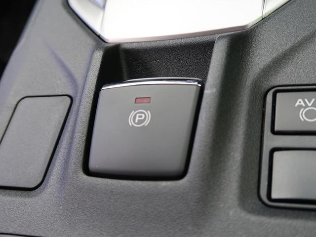 1.6i-Lアイサイト 社外オーディオ レーダークルーズ アイドリングストップ 衝突軽減装置 パドルシフト AVH オートライト USB充電(11枚目)