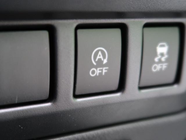 1.6i-Lアイサイト 社外オーディオ レーダークルーズ アイドリングストップ 衝突軽減装置 パドルシフト AVH オートライト USB充電(13枚目)
