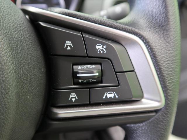 1.6i-Lアイサイト 社外オーディオ レーダークルーズ アイドリングストップ 衝突軽減装置 パドルシフト AVH オートライト USB充電(15枚目)