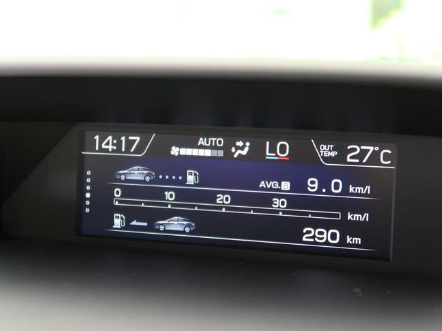 1.6i-Lアイサイト 社外オーディオ レーダークルーズ アイドリングストップ 衝突軽減装置 パドルシフト AVH オートライト USB充電(25枚目)