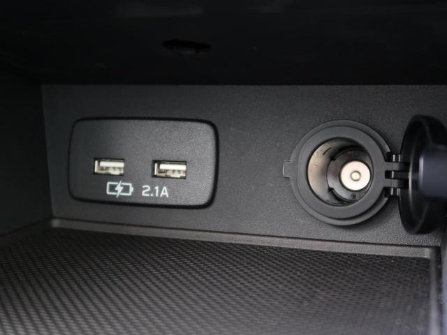 1.6i-Lアイサイト 社外オーディオ レーダークルーズ アイドリングストップ 衝突軽減装置 パドルシフト AVH オートライト USB充電(27枚目)