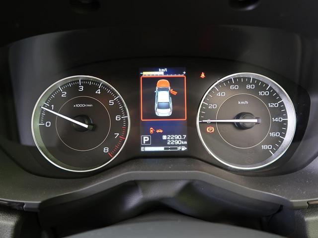 1.6i-Lアイサイト 社外オーディオ レーダークルーズ アイドリングストップ 衝突軽減装置 パドルシフト AVH オートライト USB充電(31枚目)