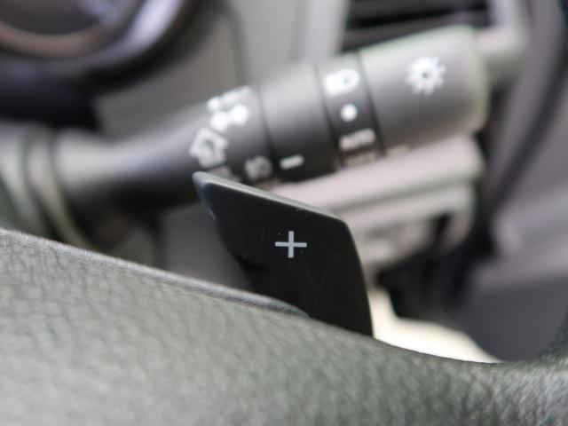 1.6i-Lアイサイト 社外オーディオ レーダークルーズ アイドリングストップ 衝突軽減装置 パドルシフト AVH オートライト USB充電(33枚目)