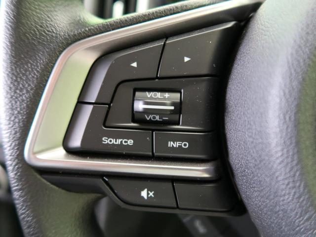 1.6i-Lアイサイト 社外オーディオ レーダークルーズ アイドリングストップ 衝突軽減装置 パドルシフト AVH オートライト USB充電(34枚目)