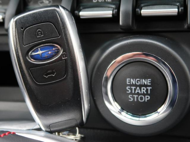 S 後期E型 6速MT 純正ナビ スマートキー オートクルーズ LEDヘッド LEDフォグ オートライト フルセグ ブルートゥース イモビライザー(7枚目)