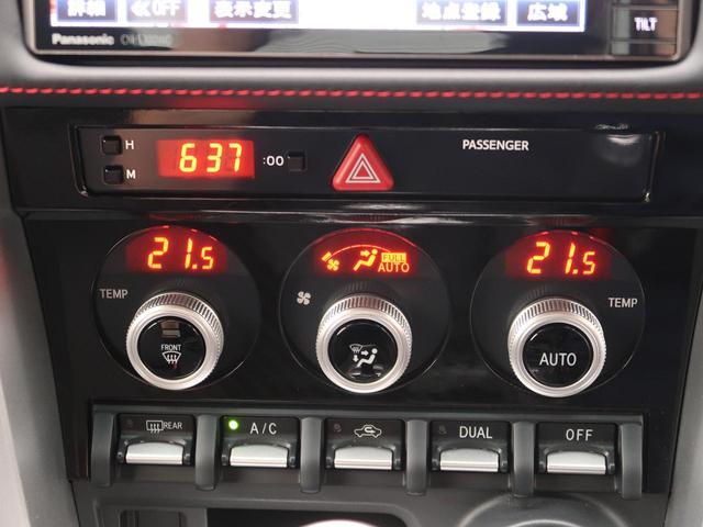 S 後期E型 6速MT 純正ナビ スマートキー オートクルーズ LEDヘッド LEDフォグ オートライト フルセグ ブルートゥース イモビライザー(31枚目)