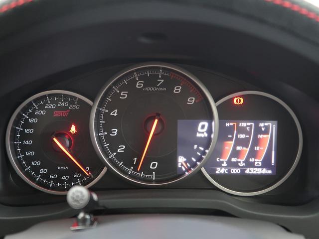 STI スポーツ 後期F型 6速MT 純正ナビ バックカメラ クルーズコントロール シートヒーター フルセグ LEDヘッド LEDライナー ETC スマートキー BLITZ製タワーバー BLITZ製インテークパイプ(38枚目)