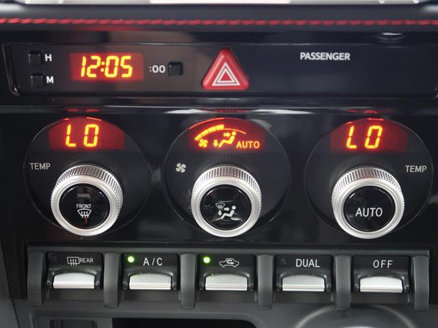 STI スポーツ 後期F型 6速MT 純正ナビ バックカメラ クルーズコントロール シートヒーター フルセグ LEDヘッド LEDライナー ETC スマートキー BLITZ製タワーバー BLITZ製インテークパイプ(40枚目)