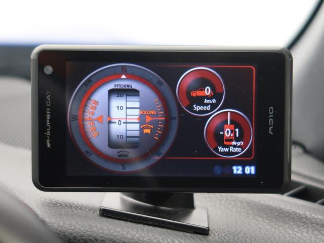 STI スポーツ 後期F型 6速MT 純正ナビ バックカメラ クルーズコントロール シートヒーター フルセグ LEDヘッド LEDライナー ETC スマートキー BLITZ製タワーバー BLITZ製インテークパイプ(43枚目)
