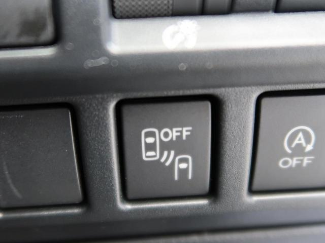 【メーカーオプション・アドバンスドセーフティパッケージ】死角の車両を検知し、アラートしてくれる安全装備のリアヒークルティテクション装備しております!