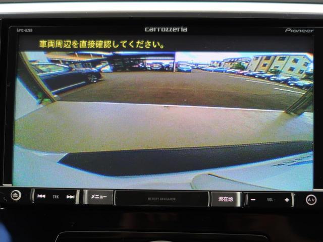 駐車時に便利で安心なバックカメラ付き!