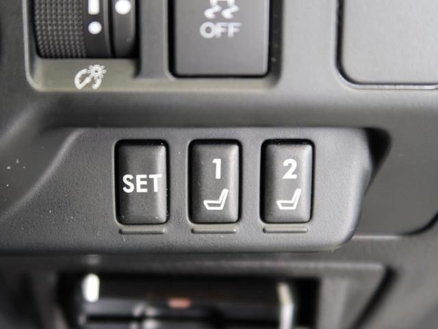 シートメモリ付パワーシートが装備されております。お好みのシートポディションにボタン一つで設定可能です。微調整もしやすく見た目もスッキリしますよ。