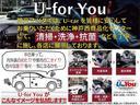 ハイブリッドFX 660 ハイブリッド FX/禁煙車/衝突軽減ブレーキ/車線逸脱警報装置/リヤコーナーセンサー/オートライト/運転席シートヒーター(20枚目)
