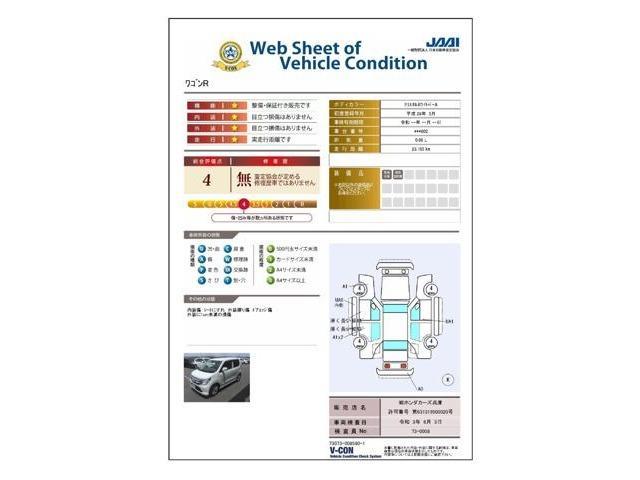 FZ メモリーナビ ETC フルセグ CTBA 運転席シートヒーター Bluetooth対応 禁煙車 ワンオーナー(20枚目)