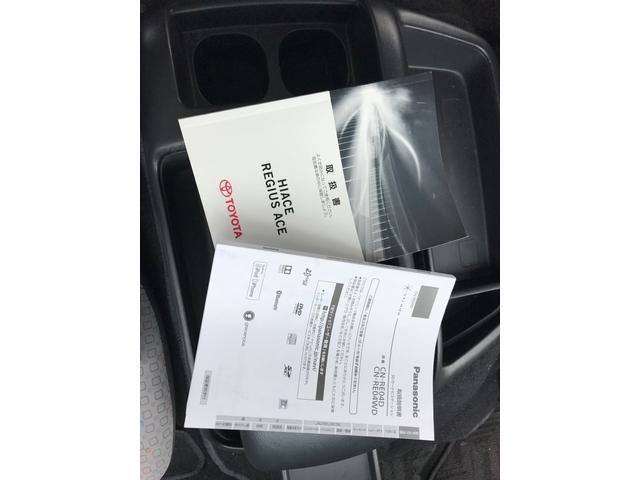 スーパーロングGLターボ パワースライドドア バックカメラ ビルドインETC SDフルセグナビ 14人乗り 禁煙車 ワンオーナー フルフラット ディーゼルエンジン タコメーター LEDヘッドランプ 100V電源 スマートキー(46枚目)