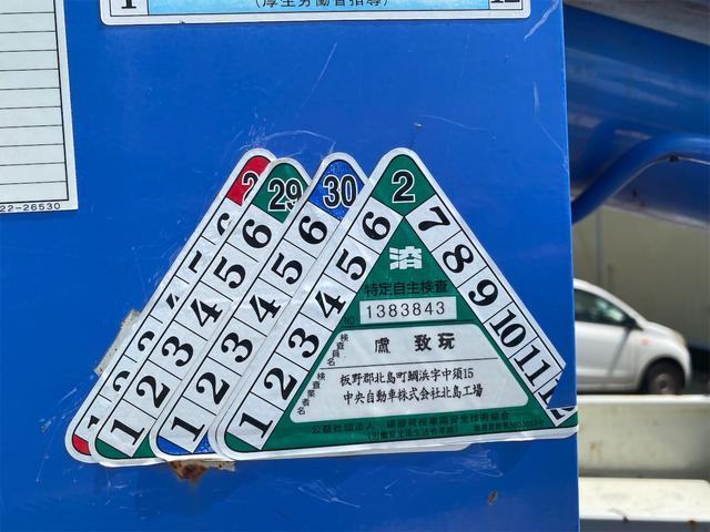 高所作業車 タダノ 高所作業車 AT110TE(10枚目)