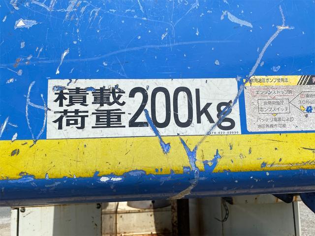 高所作業車 タダノ 高所作業車 AT110TE(12枚目)