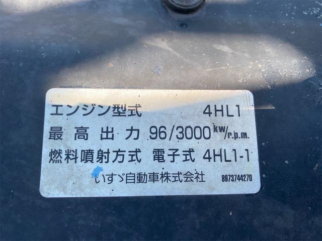 高所作業車 タダノ 高所作業車 AT110TE(36枚目)