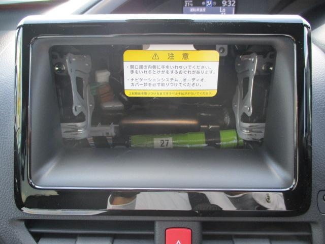 ZS 煌III 新車・ナノイー搭載・ハーフレザーシート・両側パワスラ・オートクルーズ・トヨタセーフティセンス・クリアランスソナー・レーンキープ・LEDヘッド・オートハイビーム・USBソケット(20枚目)