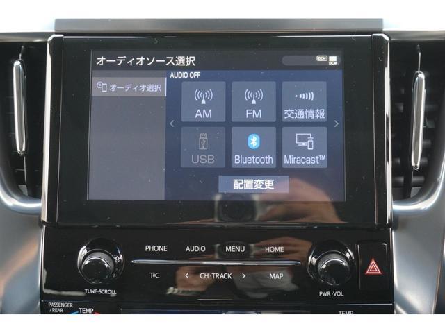 2.5S Cパッケージ 新車・ディスプレイオーディオ・三眼LEDヘッド・デジタルインナーミラー・ツインムーンルーフ・衝突防止ブレーキ・レーダークルーズ・シートメモリー・シートヒーター電動リアゲート(14枚目)