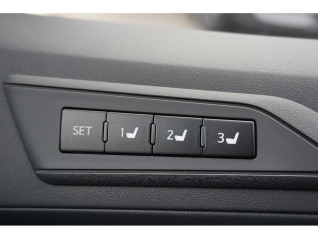 2.5S Cパッケージ 新車・ディスプレイオーディオ・三眼LEDヘッド・デジタルインナーミラー・ツインムーンルーフ・衝突防止ブレーキ・レーダークルーズ・シートメモリー・シートヒーター電動リアゲート(17枚目)