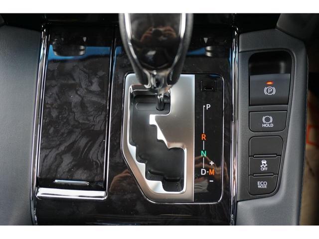 2.5S Cパッケージ 新車・ディスプレイオーディオ・三眼LEDヘッド・デジタルインナーミラー・ツインムーンルーフ・衝突防止ブレーキ・レーダークルーズ・シートメモリー・シートヒーター電動リアゲート(21枚目)
