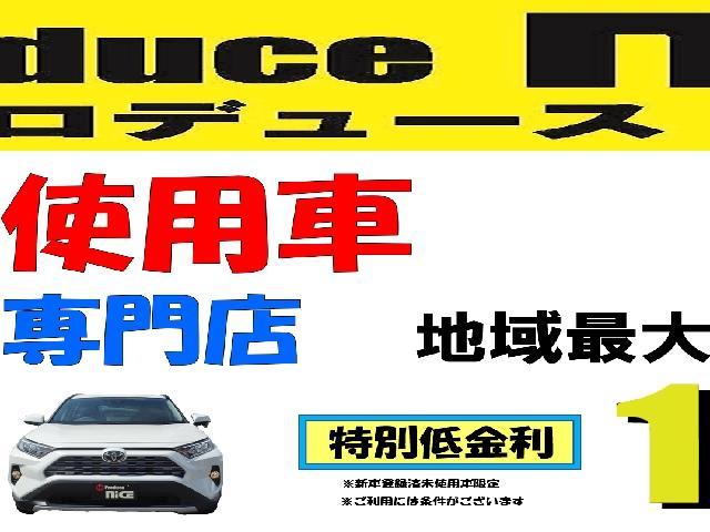 2.5S Cパッケージ 新車・ディスプレイオーディオ・三眼LEDヘッド・電動リアゲート・18AW・デジタルミラー・ムーンルーフ・トヨタセーフティセンス・ソナー・シートメモリー・シートヒーター(3枚目)