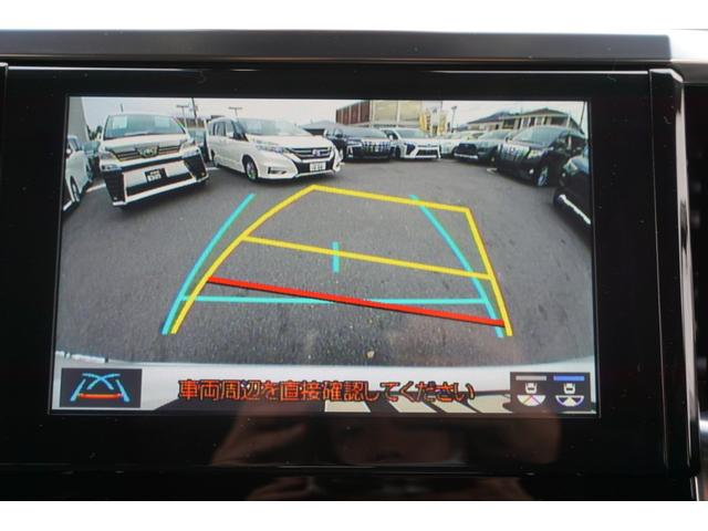 2.5S Cパッケージ 新車・ディスプレイオーディオ・三眼LEDヘッド・電動リアゲート・18AW・デジタルミラー・ムーンルーフ・トヨタセーフティセンス・ソナー・シートメモリー・シートヒーター(20枚目)