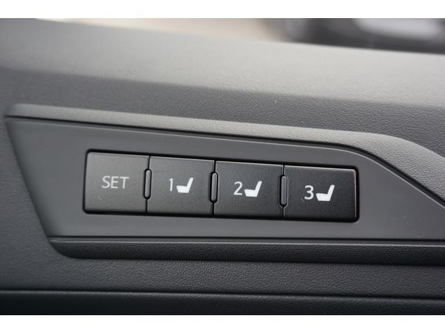 2.5S Cパッケージ 新車・ディスプレイオーディオ・三眼LEDヘッド・電動リアゲート・18AW・デジタルミラー・ムーンルーフ・トヨタセーフティセンス・ソナー・シートメモリー・シートヒーター(22枚目)