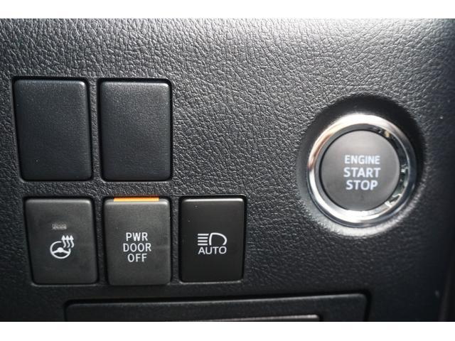 2.5S Cパッケージ 新車・ディスプレイオーディオ・三眼LEDヘッド・電動リアゲート・18AW・デジタルミラー・ムーンルーフ・トヨタセーフティセンス・ソナー・シートメモリー・シートヒーター(25枚目)