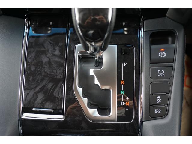 2.5S Cパッケージ 新車・ディスプレイオーディオ・三眼LEDヘッド・電動リアゲート・18AW・デジタルミラー・ムーンルーフ・トヨタセーフティセンス・ソナー・シートメモリー・シートヒーター(28枚目)