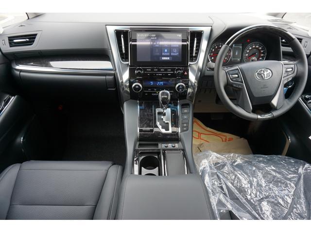 2.5S Cパッケージ 新車・ディスプレイオーディオ・三眼LEDヘッド・電動リアゲート・18AW・デジタルミラー・ムーンルーフ・トヨタセーフティセンス・ソナー・シートメモリー・シートヒーター(34枚目)