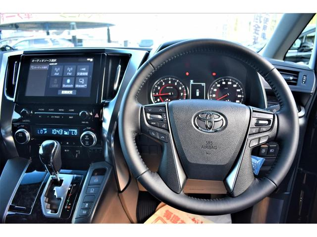 2.5S 新車・7人乗り・オットマン・両側パワスライドドア・AC電源・Dオーディオ・Bluetooth・クリアランスソナー・レーダークル―ズ・LEDヘッド・オートハイビーム・衝突軽減ブレーキ・18インチアルミ(18枚目)