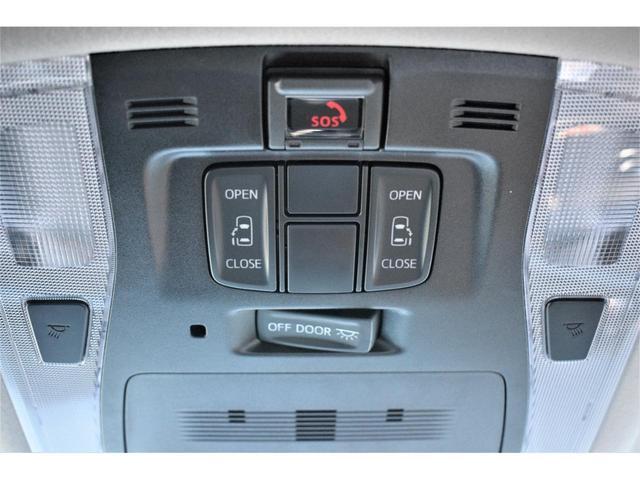 2.5S 新車・7人乗り・オットマン・両側パワスライドドア・AC電源・Dオーディオ・Bluetooth・クリアランスソナー・レーダークル―ズ・LEDヘッド・オートハイビーム・衝突軽減ブレーキ・18インチアルミ(21枚目)