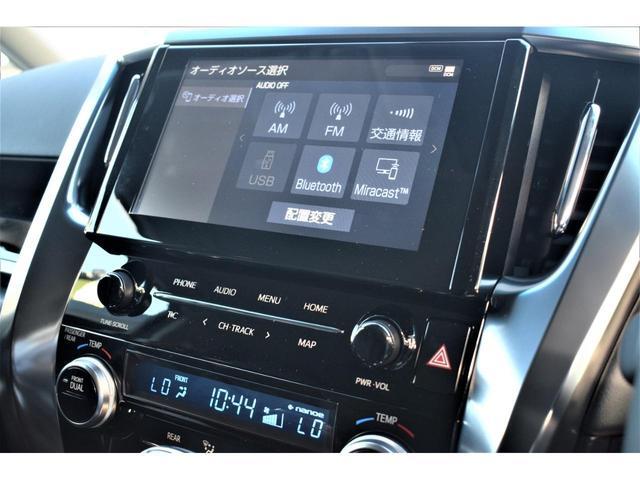 2.5S 新車・7人乗り・オットマン・両側パワスライドドア・AC電源・Dオーディオ・Bluetooth・クリアランスソナー・レーダークル―ズ・LEDヘッド・オートハイビーム・衝突軽減ブレーキ・18インチアルミ(24枚目)