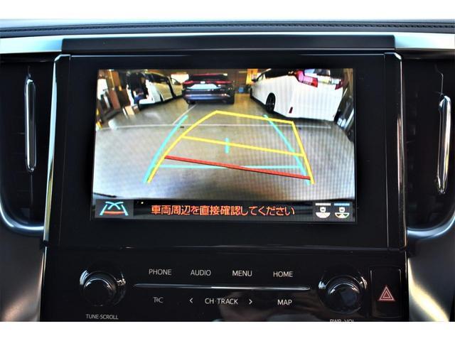 2.5S 新車・7人乗り・オットマン・両側パワスライドドア・AC電源・Dオーディオ・Bluetooth・クリアランスソナー・レーダークル―ズ・LEDヘッド・オートハイビーム・衝突軽減ブレーキ・18インチアルミ(25枚目)